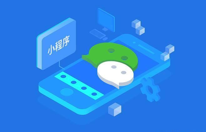 提高網站排名增加流(liu)量需要注(zhu)意的幾項